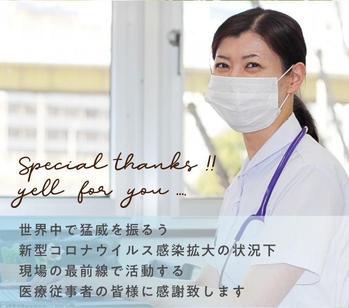 大阪保健福祉専門学校 看護通信教育科 | 仕事を続けながら、2年間で ...